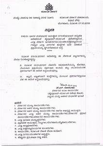 371 employment document for 371 documents
