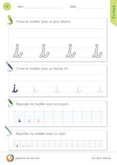 feuille decriture pour apprendre  ecrire cp ce