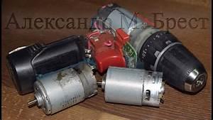 Bosch Gsr 10 8 2 Li Test : bosch gsr 10 8 2 li repair cordless tool youtube ~ Watch28wear.com Haus und Dekorationen