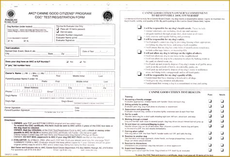 drug test results form test results form template templates data