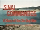 Kommando Sinai (1968) Free Download   Cinema of the World