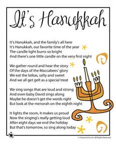 hanukkah poems woo jr activities