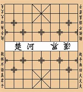 Antontw Chinese Chess Plate Clip Art At Clker Com