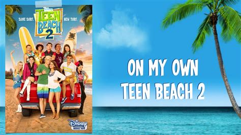 Teen Beach 2 (lyrics)