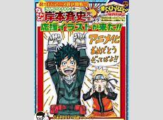 Anime preview Boku no Hero Academia AMzone