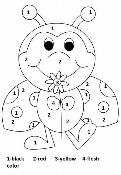 Preschool Coloring Number Worksheet Worksheets Pages Kindergarten