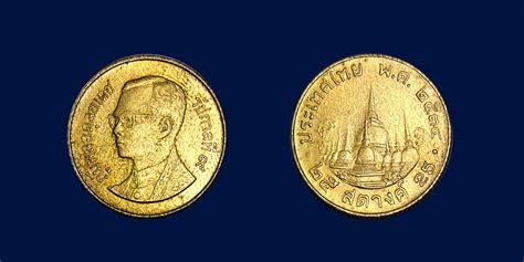 ชยันตี หนังสือเก่า : เหรียญ 25 สตางค์ ร.9 ปี 2500, 2534 ...