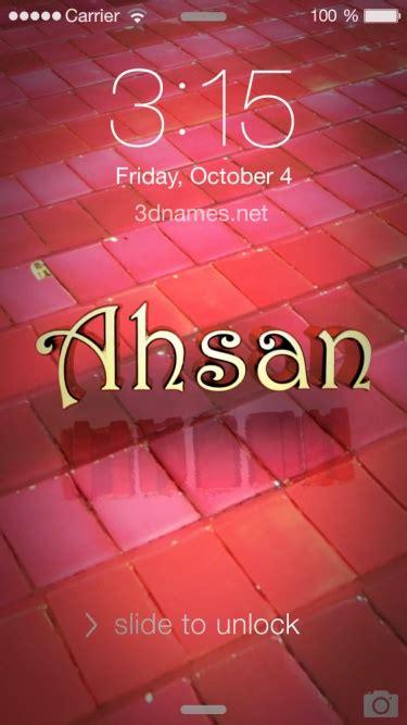 ahsan  wallpaper gallery