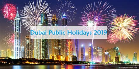 dubai public holidays dubai guide