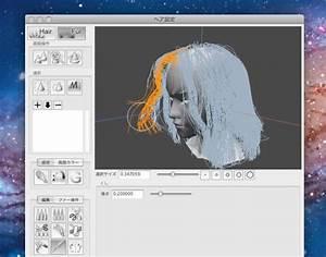 logiciel d animation telecharger gratuitement With logiciel 3d maison mac 0 logiciel pour creer des maquettes 3d telecharger
