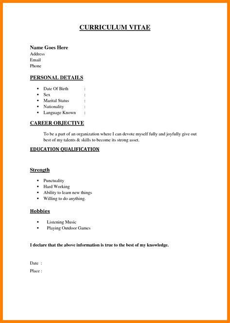 simple cv 6 how to write a simple cv emt resume
