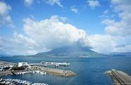 Sakurajima - Kagoshima's volcanic island