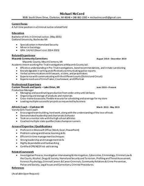 criminal justice resume 6 8 2015