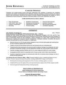 jeff the career coach resume sle hr resume human resources resume sle
