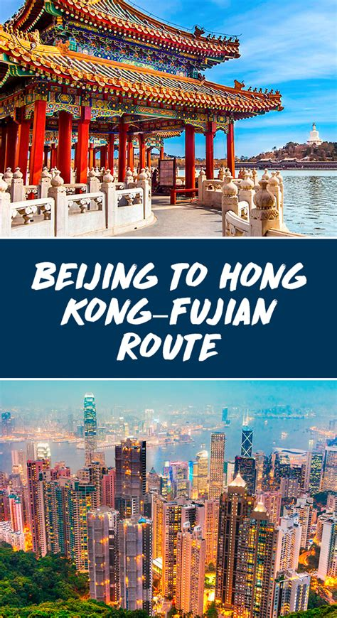 Can you imagine a trip route from Beijing to Hong Kong ...