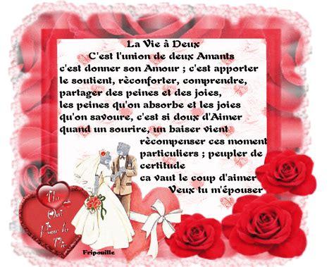poeme de mariage mariage