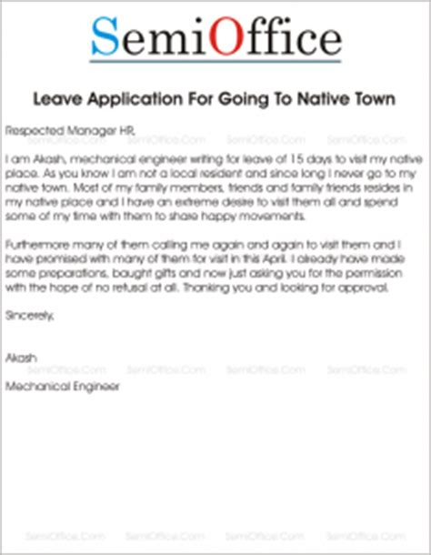 sample letter  vacation leave request family function