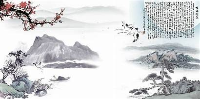 Ink Chinese Painting Wash Shan Poster Clipart