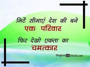hindi essay book