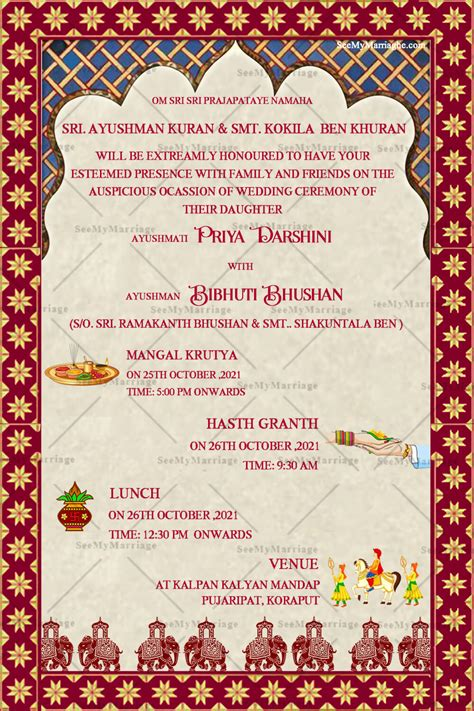Traditional Red And Blue Theme Odiya Wedding Invitation