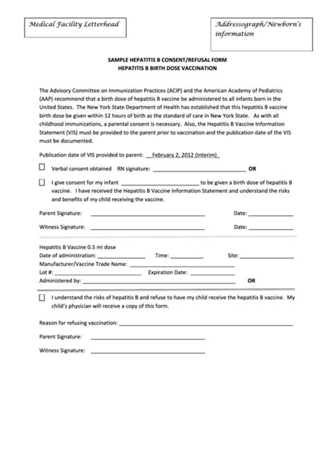sample hepatitis  consentrefusal form hepatitis  birth