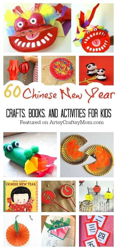 the best 60 new year crafts and activities for 696 | 60 Chinese New Year Crafts and activities 3