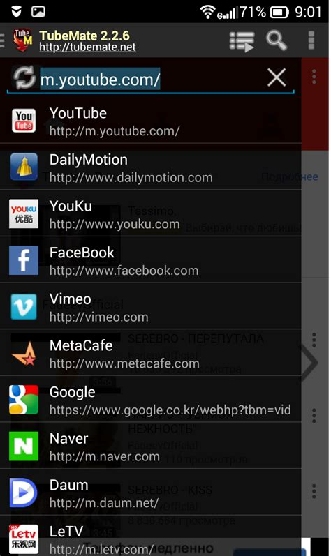 tubemate for android free tubemate apk for android