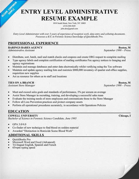 Entry Level Business Resume Exles by Resume Sle Of Administrative Assistant Order Custom Essay Attractionsxpress