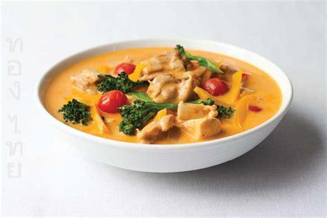 yellow curry  chicken thai gold