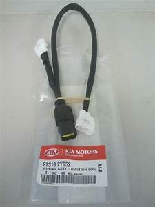 27310 2y052 Oem Kia Ignition Coil Harness Sportage Spectra