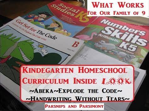 abeka preschool homeschool curriculum abeka home school gr 515 | hqdefault