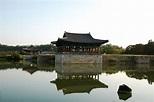 File:Anapji Pond-Gyeongju-Korea-2006-09.jpg - Wikipedia