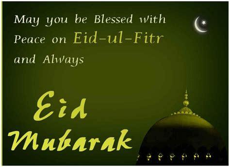 Best Eid Wallpapers Hd by Happy Eid Ul Fitr Mubarak Hd Wallpapers 2018 Hd