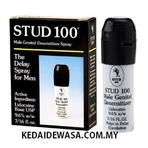 stud 100 malaysia ubat kuat lelaki ubat tahan lama