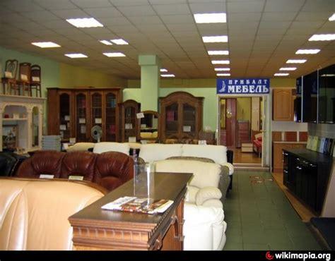 Торгововыставочный центр «Мебель России»  Москва Большая