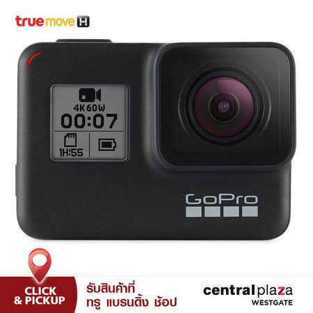 gopro hero black true sphere central westgate