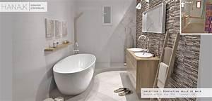 Salle de bain zen aux matières naturelles