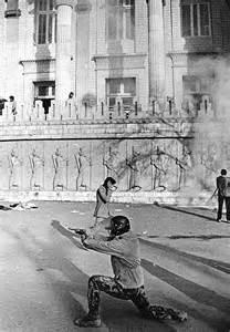 Iranian Revolution 1979