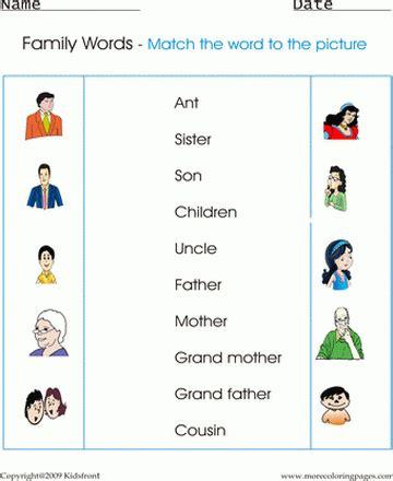 family members worksheet  kindergarten family