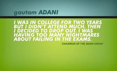 gautam adanii Was in college