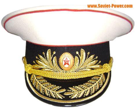 Soviet / Russian Artillery Generals White Visor Hat For