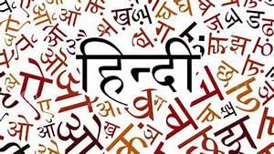 Department of H... Hindi
