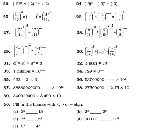 class  important questions  maths exponents