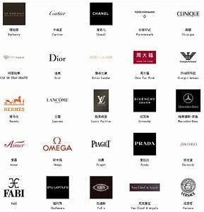 Solde Marque De Luxe : top des marques de luxe pr f r es des chinois forum chine chinois asie chine informations ~ Voncanada.com Idées de Décoration