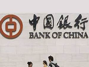 China central bank cuts interest rate by 25 basis points ...
