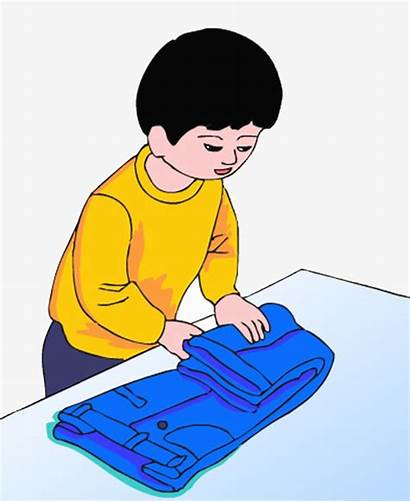 Folding Clothes Clipart Station