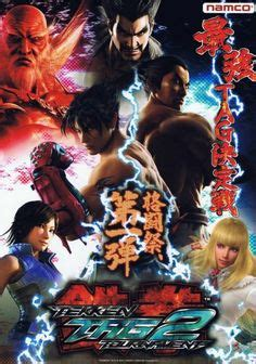 tekken tag tournament  strategywiki  video game