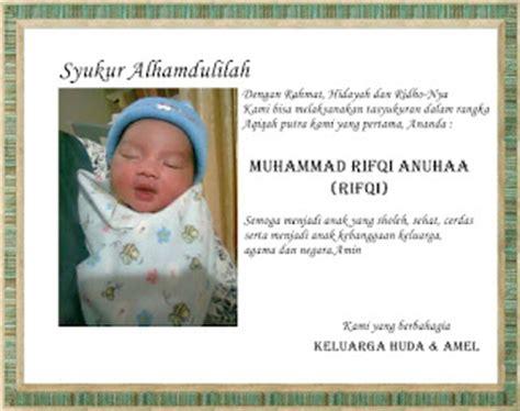 share ucapan aqiqah  nephew rifqi