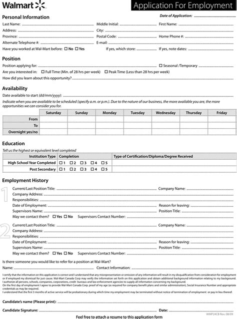 Resume Application Form Free by Walmart Application Form Employment Applications