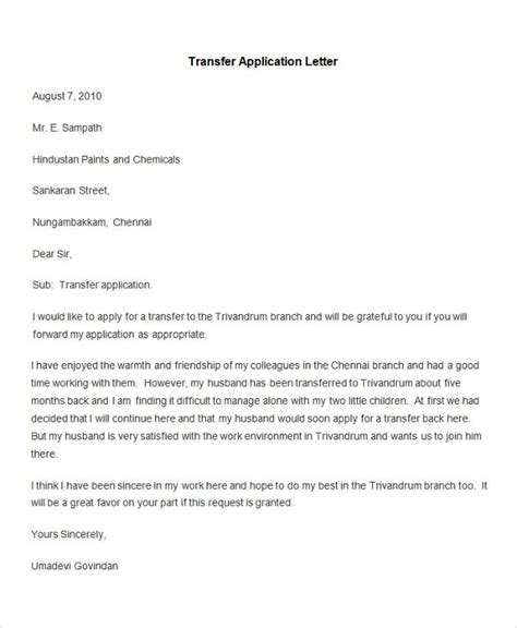 application letter format  job sample work